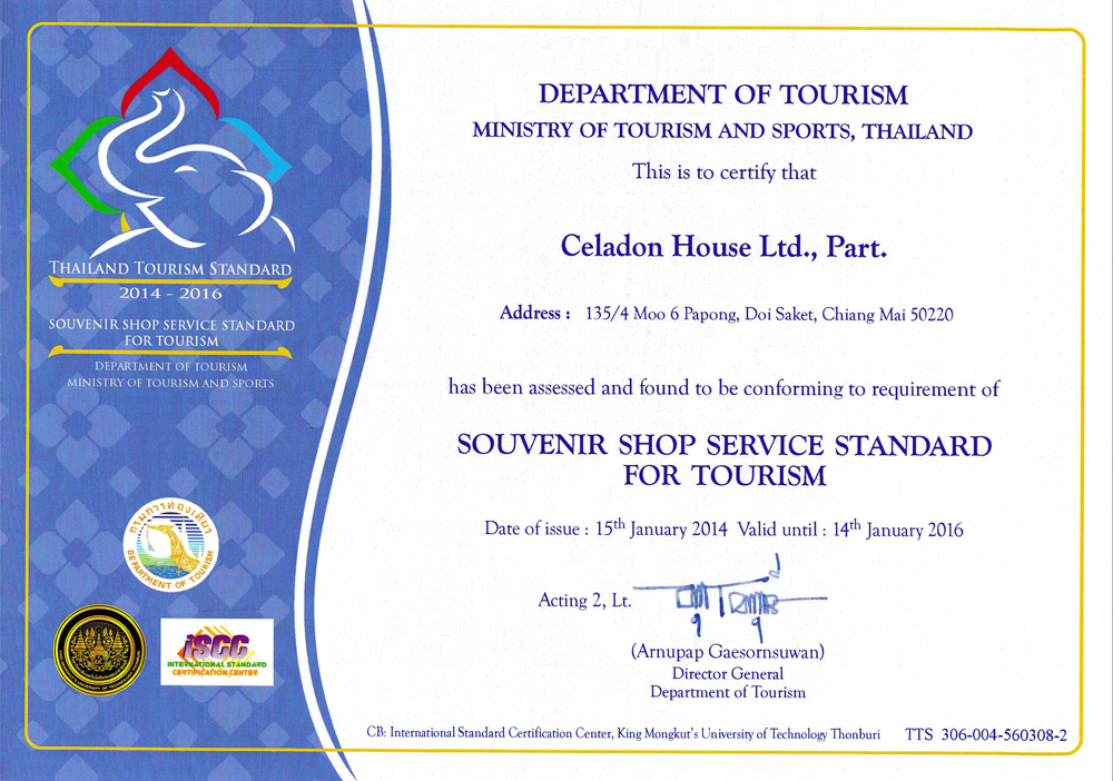 Department of Tourism Ministry of Tourism and Sport, Thailand Souvenir shop service stand for tourism.